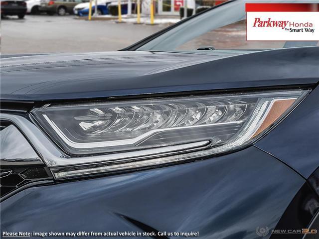 2019 Honda CR-V Touring (Stk: 925005) in North York - Image 10 of 23