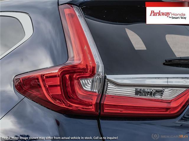 2019 Honda CR-V Touring (Stk: 925005) in North York - Image 11 of 23