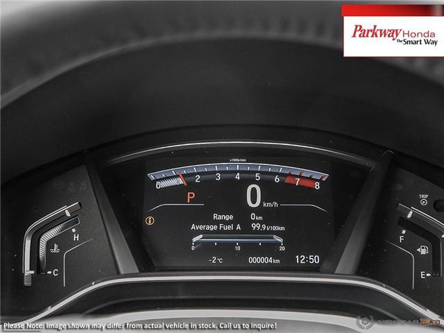 2019 Honda CR-V Touring (Stk: 925005) in North York - Image 14 of 23