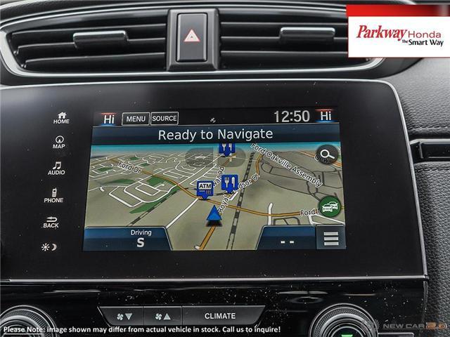 2019 Honda CR-V Touring (Stk: 925005) in North York - Image 18 of 23
