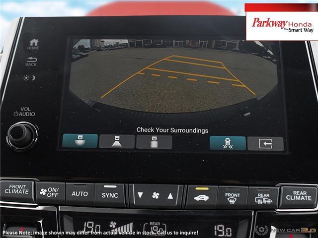 2019 Honda Odyssey Touring (Stk: 922089) in North York - Image 18 of 23