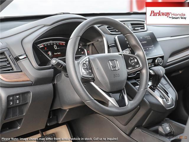 2019 Honda CR-V EX (Stk: 925176) in North York - Image 12 of 23