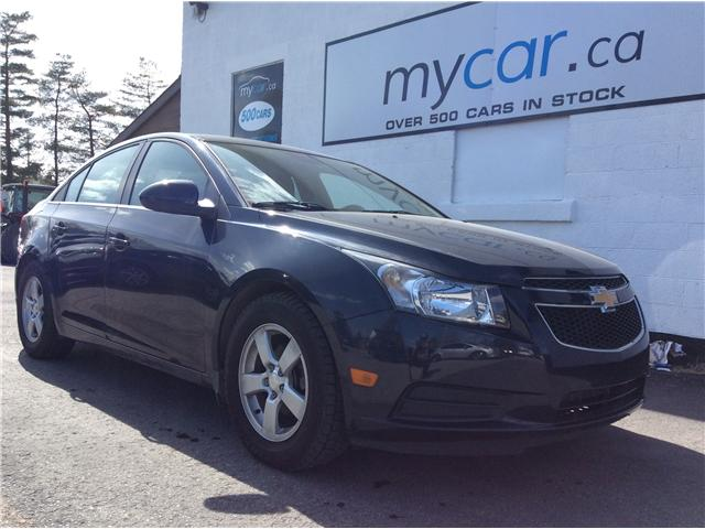 2014 Chevrolet Cruze 1LT (Stk: 181746) in Richmond - Image 1 of 17