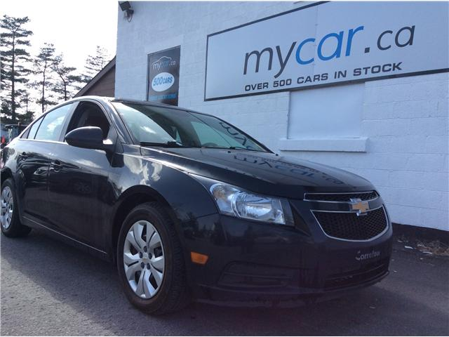 2014 Chevrolet Cruze 1LT (Stk: 181793) in Richmond - Image 1 of 19