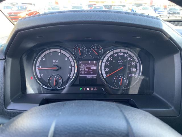2012 RAM 1500 Sport (Stk: B4105) in Prince Albert - Image 13 of 16