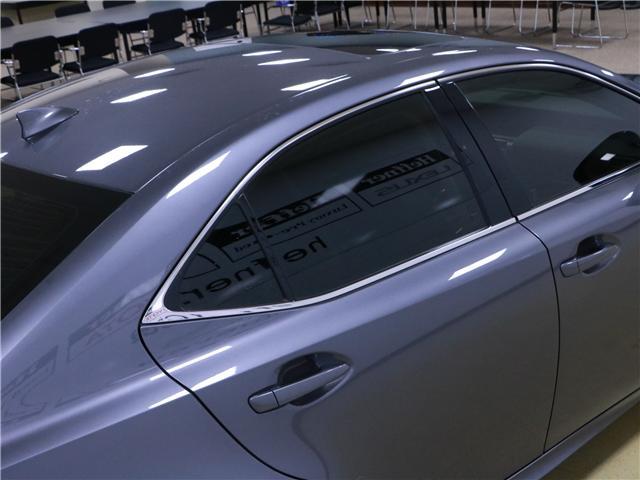 2016 Lexus IS 300 Base (Stk: 197082) in Kitchener - Image 25 of 30
