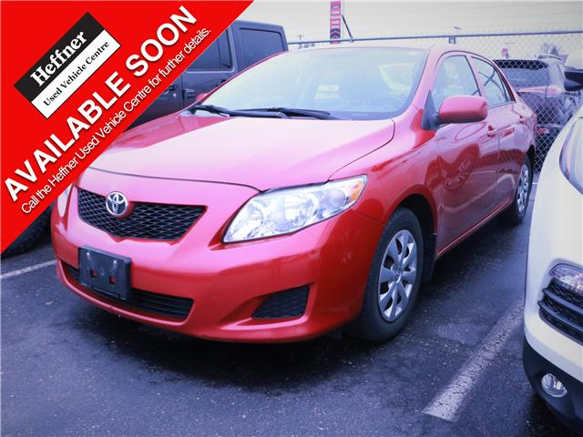 2009 Toyota Corolla CE (Stk: 195361) in Kitchener - Image 1 of 1