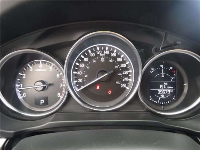 2018 Mazda CX-5 GS (Stk: B303791) in Calgary - Image 14 of 25