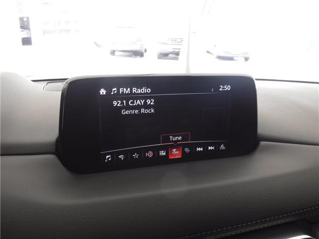 2018 Mazda CX-5 GS (Stk: B303791) in Calgary - Image 15 of 25