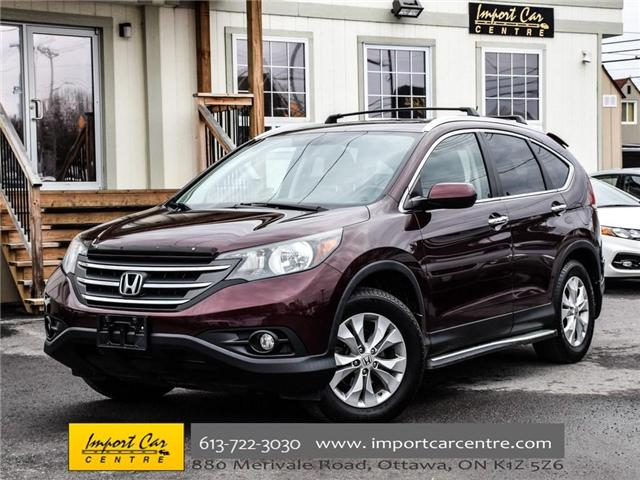 2013 Honda CR-V Touring (Stk: 114390) in Ottawa - Image 1 of 30