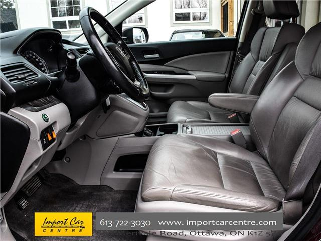 2013 Honda CR-V Touring (Stk: 114390) in Ottawa - Image 14 of 30