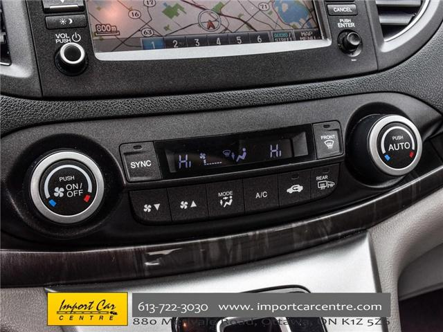2013 Honda CR-V Touring (Stk: 114390) in Ottawa - Image 30 of 30
