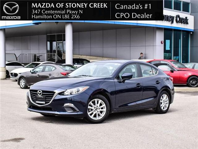 2015 Mazda Mazda3 GS (Stk: SU1160) in Hamilton - Image 1 of 20