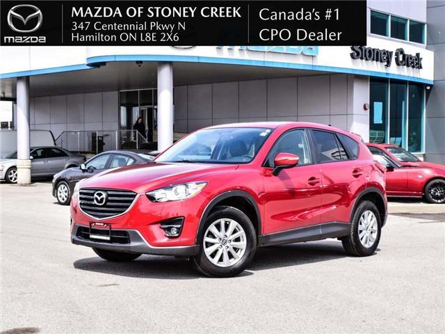 2016 Mazda CX-5 GS (Stk: SN1355A) in Hamilton - Image 1 of 24