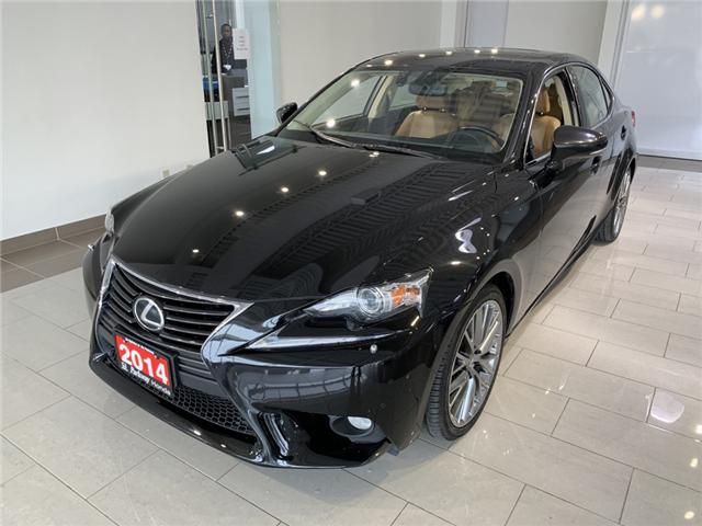 2014 Lexus IS 250 Base (Stk: 928043A) in North York - Image 1 of 15