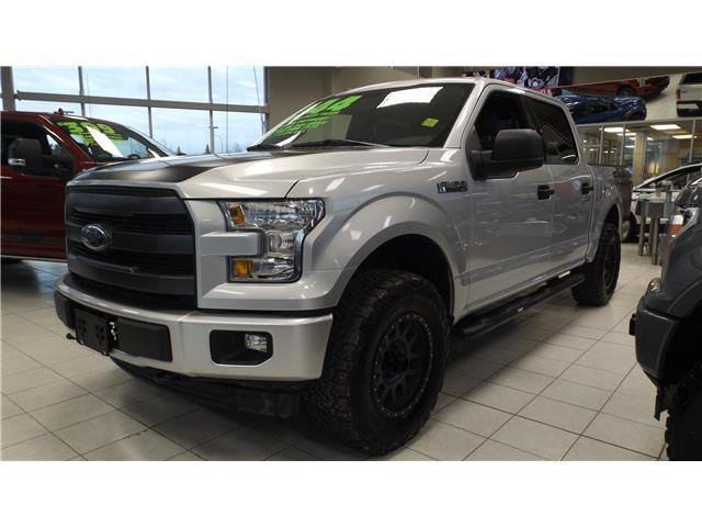 2017 Ford F-150 XLT (Stk: 18-18311) in Kanata - Image 1 of 12