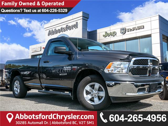 2016 RAM 1500 ST (Stk: AB0841) in Abbotsford - Image 1 of 21