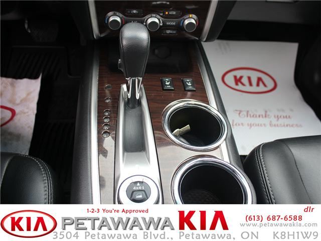 2016 Nissan Pathfinder SL (Stk: 19182-1) in Petawawa - Image 20 of 27
