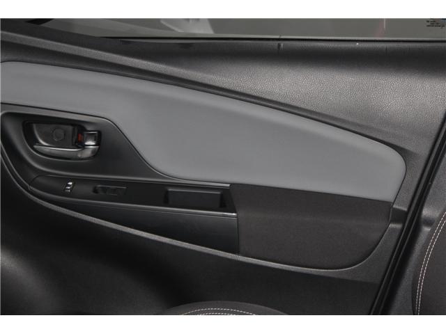 2015 Toyota Yaris SE (Stk: 297952S) in Markham - Image 14 of 24