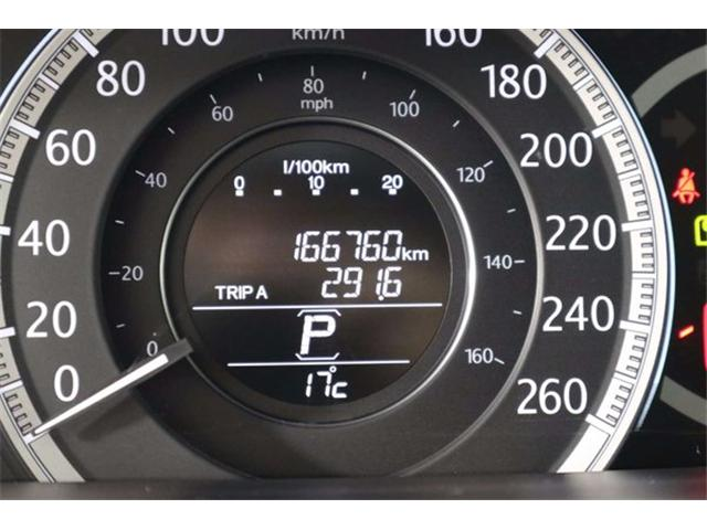 2014 Honda Accord Touring (Stk: 219157A) in Huntsville - Image 17 of 37