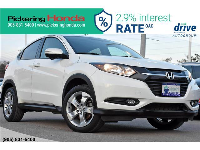 2016 Honda HR-V EX (Stk: P4815) in Pickering - Image 1 of 29
