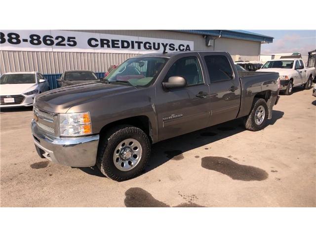 2013 Chevrolet Silverado 1500 LS (Stk: I7203A) in Winnipeg - Image 4 of 21