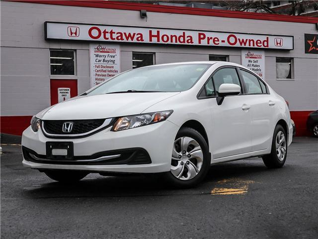 2015 Honda Civic LX (Stk: H7558-0) in Ottawa - Image 1 of 26