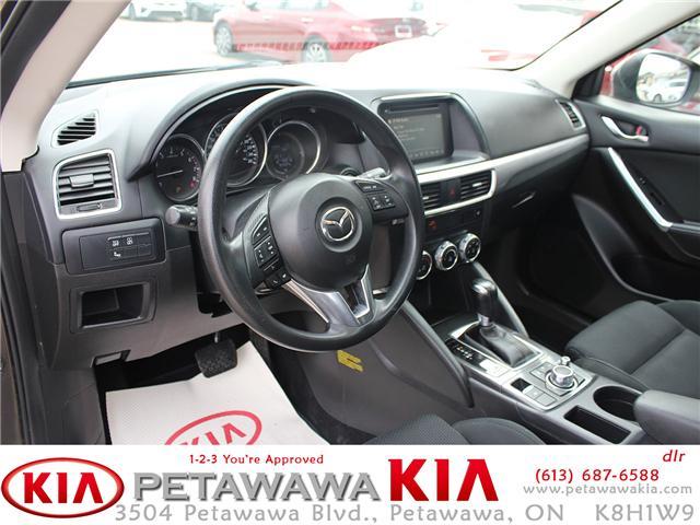 2016 Mazda CX-5 GS (Stk: 19198-1) in Petawawa - Image 9 of 20