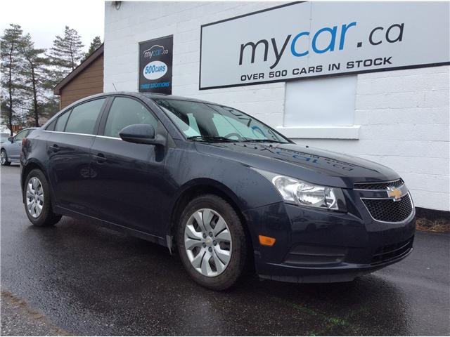 2014 Chevrolet Cruze 1LT (Stk: 181767) in Richmond - Image 1 of 18