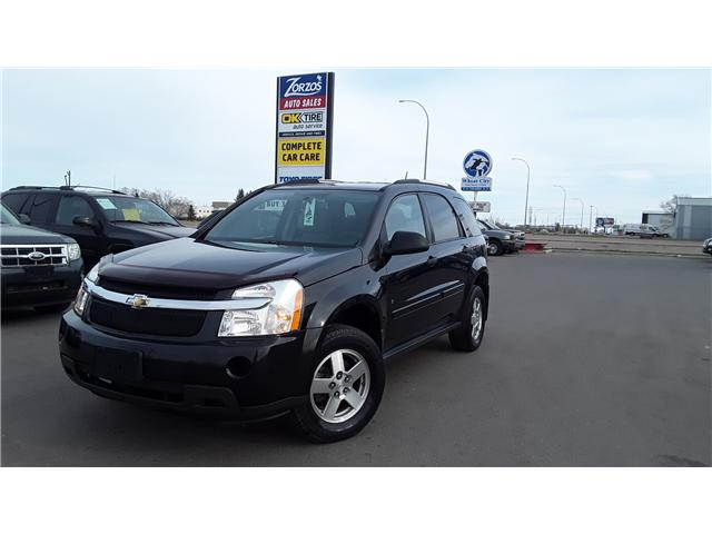 2009 Chevrolet Equinox LS (Stk: P452) in Brandon - Image 1 of 12