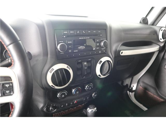 2012 Jeep Wrangler Unlimited Sahara ARCTIC EDITION w/NEWER