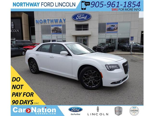 2018 Chrysler 300 S | AWD | NAV | HTD LEATHER | PANOROOF | (Stk: DR166) in Brantford - Image 1 of 40