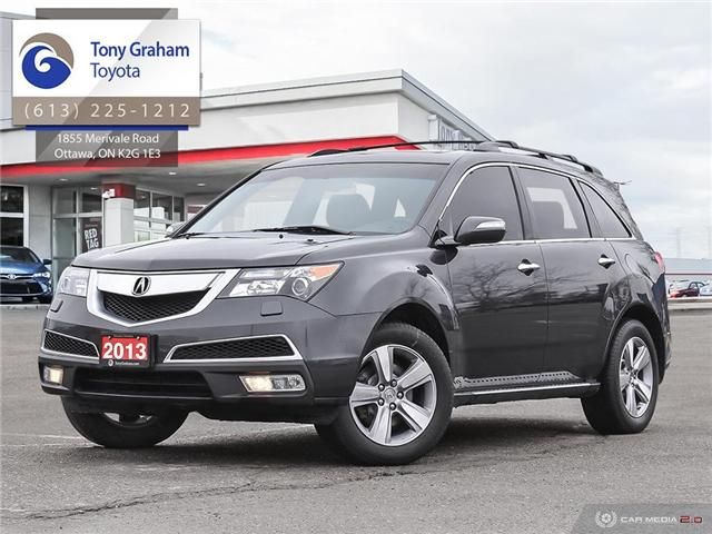 2013 Acura MDX Technology Package (Stk: 58008B) in Ottawa - Image 1 of 30