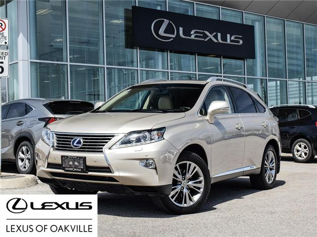 2013 Lexus RX 450h Base (Stk: UC7612A) in Oakville - Image 1 of 23