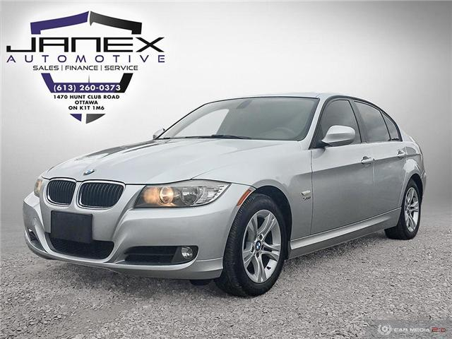 2011 BMW 328i xDrive (Stk: 18744-A) in Ottawa - Image 1 of 22
