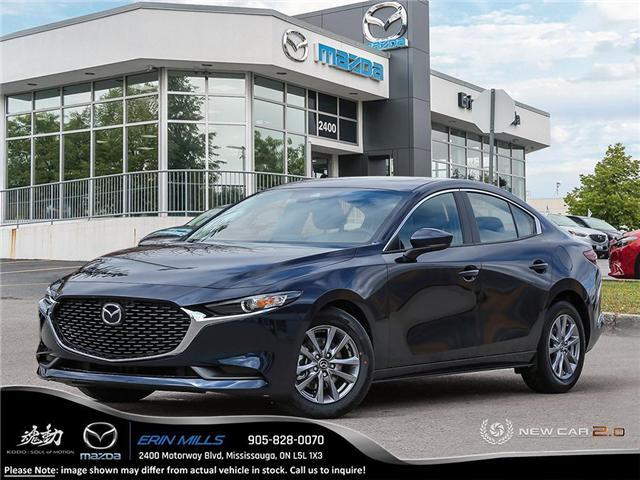 2019 Mazda Mazda3 GS (Stk: 19-0412) in Mississauga - Image 1 of 11