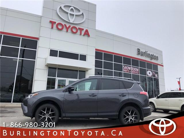 2017 Toyota RAV4 SE (Stk: U10664) in Burlington - Image 1 of 20