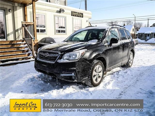 2017 Subaru Forester 2.5i Convenience (Stk: 415300) in Ottawa - Image 1 of 30