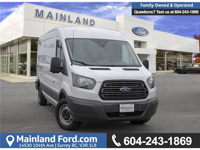 2017 Ford Transit-250 Base (Stk: P5745) in Vancouver - Image 1 of 27