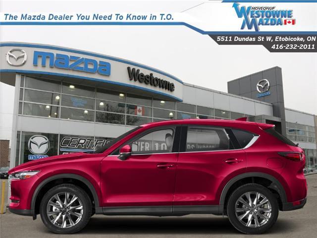 2019 Mazda CX-5 Signature (Stk: 15670) in Etobicoke - Image 1 of 1