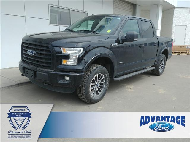 2016 Ford F-150 XLT (Stk: T22886) in Calgary - Image 1 of 16