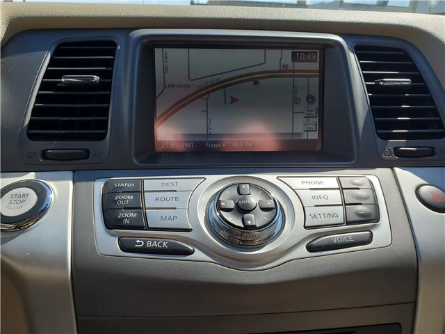 2014 Nissan Murano Platinum (Stk: N1543) in Saskatoon - Image 21 of 27