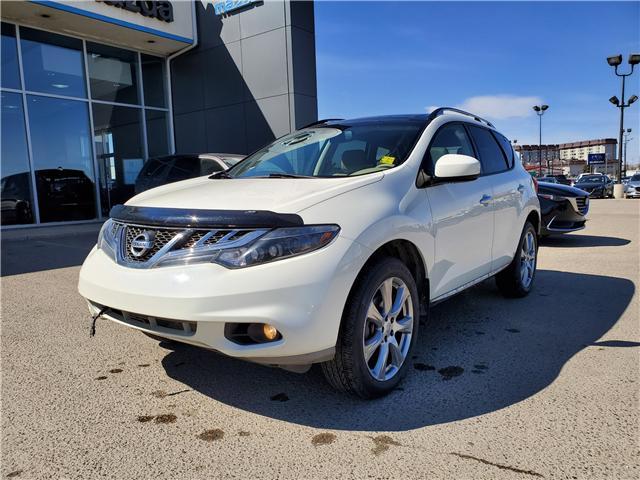 2014 Nissan Murano Platinum (Stk: N1543) in Saskatoon - Image 8 of 27