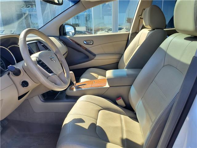 2014 Nissan Murano Platinum (Stk: N1543) in Saskatoon - Image 10 of 27