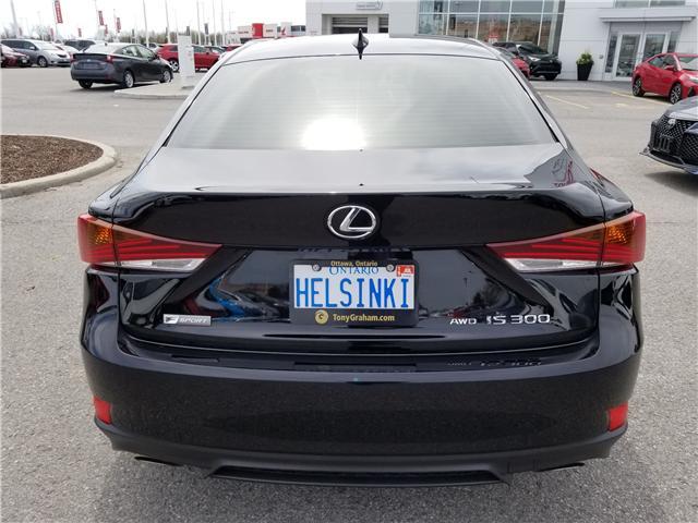 2017 Lexus IS 300  (Stk: 059E1282) in Ottawa - Image 4 of 22