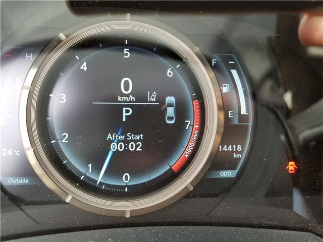 2017 Lexus IS 300  (Stk: 059E1282) in Ottawa - Image 13 of 22