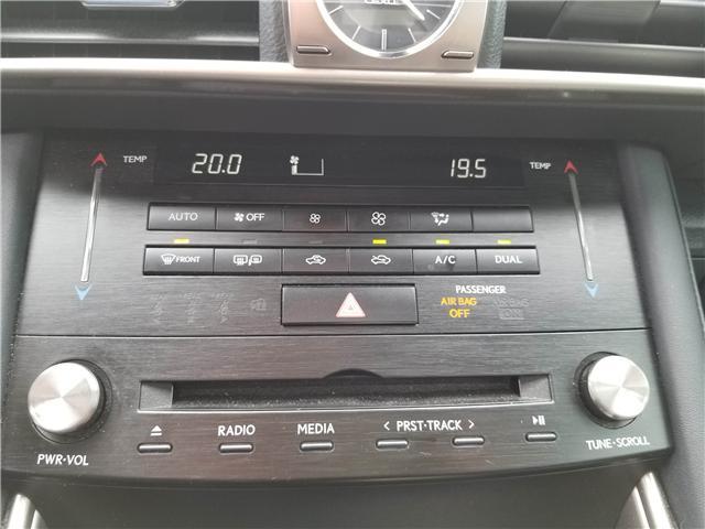 2017 Lexus IS 300  (Stk: 059E1282) in Ottawa - Image 17 of 22