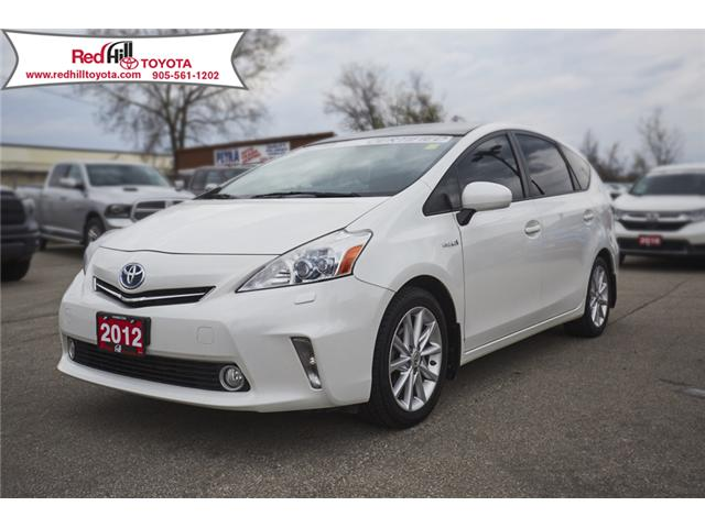 2012 Toyota Prius v Base (Stk: 41751) in Hamilton - Image 1 of 21