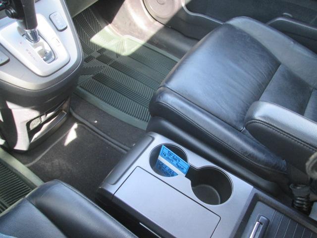 2007 Honda CR-V EX-L (Stk: bp627) in Saskatoon - Image 13 of 18