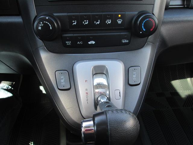 2007 Honda CR-V EX-L (Stk: bp627) in Saskatoon - Image 14 of 18